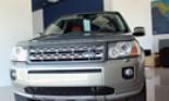 Bộ sưu tập Land Rover tại Việt Nam