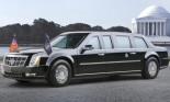 Soi 'siêu xe' của các tổng thống Mỹ