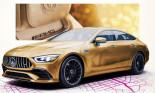 Mercedes Benz AMG GT 4 cửa mạ vàng xuất hiện tại giải Oscar năm nay