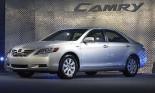 Toyota dự báo doanh số kỷ lục cho năm tới
