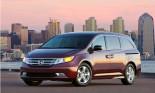 Honda Odyssey 2014 ra mắt tại New York Auto Show