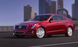 Cadillac ATS Coupe sẽ ra mắt tại Detroit
