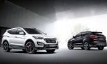Hyundai giới thiệu Santafe TUIX