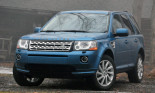 Land Rover bắt tay Tata sản xuất SUV giá rẻ
