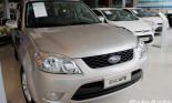Ford Việt Nam tạm ngưng phân phối Escape
