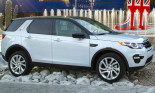 Land Rover Discovery Sport 2015 sẵn sàng ra mắt