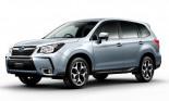 Subaru Forester 2016 lộ hình ảnh và giá bán