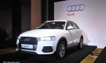 Audi Việt Nam báo giá cặp đôi Q3 và Q7 thế hệ mới