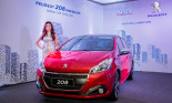 Peugeot 208 ra mắt phiên bản mới, giá rẻ hơn 53 triệu đồng