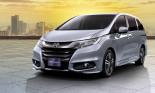 Honda Odyssey 2017 ra mắt tại Indonesia, giá từ 1,22 tỷ đồng