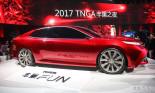 Toyota Fun Concept chuẩn bị ra mắt tại Trung Quốc giống hệt Camry 2018