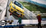 Ford tiết kiệm 1 tỷ USD chi phí nhờ sản xuất Focus tại Trung Quốc