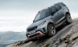 Land Rover Discovery SVX 2019 lộ diện, ra mắt vào cuối năm 2018