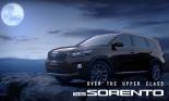 Kia Sorento 2018 phiên bản facelift ra mắt Đông Nam Á