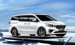 Kia Sedona phiên bản mới sẽ ra mắt trong tháng 10
