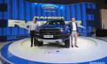 """""""Khủng long"""" Ford Ranger Raptor chính thức ra mắt Triển lãm Vietnam Motor Show 2018"""