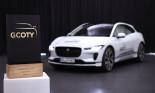 Chiếc xe của nước Đức năm 2019 gọi tên Jaguar I-PACE