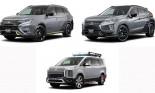 Mitsubishi và bộ ba concept 'chưa trọn vẹn' sắp tham dự Tokyo Auto Salon 2019