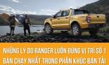 Những lý do Ranger luôn bán chạy nhất trong phân khúc bán tải