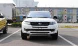 Land Rover thắng kiện người Trung Quốc trong vụ Evoque bị làm nhái