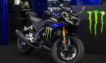 'Tiểu R1' – Yamaha YZF-R125 2019 ra mắt phiên bản MotoGP Monster cực độc