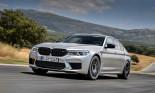 BMW công bố thiếu chính xác thông số về siêu xe của mình?