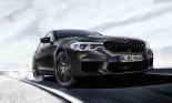 BMW M5 phiên bản giới hạn 350 chiếc: giá chỉ từ 2,9 tỷ
