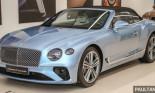 Bentley Continental GT Convertible ra mắt thị trường Malaysia giá từ 12,5 tỷ