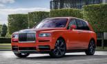 Tưởng như hoàn hảo, Rolls-Royce Cullinan vẫn bị triệu lồi vì lỗi ngớ ngẩn