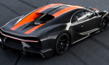 SUV của Bugatti trông ra sao nếu tìm được nguồn tài trợ