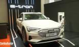 Audi e-tron – Chiếc xe thú vị tại VMS 2019