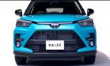 Toyota hé lộ crossover cỡ nhỏ mới