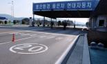 Hyundai đóng cửa nhà máy tại Hàn Quốc do nhân viên nhiễm Covid-19