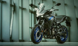 Sắp trình làng Yamaha Tracer 300, đối thủ của Kawasaki Versys 300
