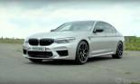 BMW ấp ủ tham vọng biến M5 thành cực phẩm