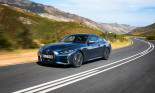 Đây rồi, chiếc xe được chờ đợi nhất năm của BMW