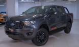 Ford Ranger FX4 2020 ra mắt tại Malaysia, giá từ 690 triệu đối đầu Hilux mới