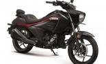 Suzuki Intruder 2020 ra mắt tại Ấn Độ giá bèo