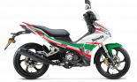 Ra mắt Benelli RFS150i LE 2019, đối thủ đáng gờm của Honda Winner 150