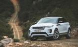 Soi chi tiết Range Rover Evoque 2019 kèm giá bán