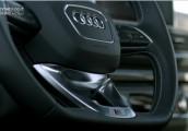 Audi SQ5 trình làng ấn tượng