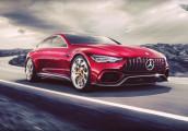 Thêm hé lộ về Mercedes - AMG GT Concept trước ngày ra mắt