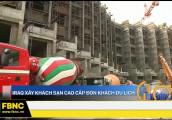 Iraq xây khách sạn cao cấp đón khách du lịch