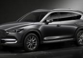 SUV Mazda CX-8 chính thức ra mắt, giá từ 661 triệu đồng