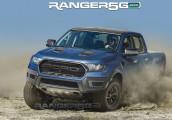 Hình ảnh đoán trước của Ford Ranger Raptor 2018