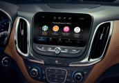 Ứng dụng mua sắm Marketplace trên xe của GM