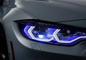 Video: Công nghệ chiếu sáng Laser của BMW