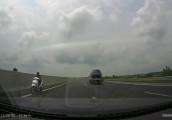 Ninja lại phóng bạt mạt trên đường cao tốc