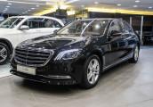 Soi chi tiết Mercedes-Benz S450 L có giá hơn 4 tỷ sắp ra mắt tại Việt Nam