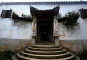 Dinh Vua Mèo ở Đồng Văn